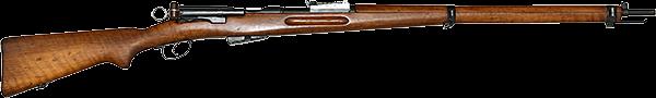 Fusil_infanterie_1911b2