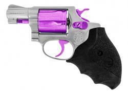 Customisation d'armes